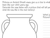 Greek Vase Patterns
